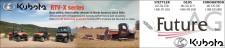 Best selling diesel utility vehicles in North America